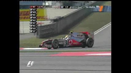 F1 2010 - Финалът на Квалификацията в Китай