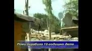 Реалността В България - 6