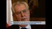 Президентът на Чехия ще назначи Бохуслав Соботка за министър-председател до няколко дни