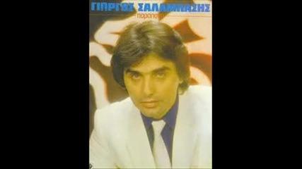 Georgos Salampasis - Sagapao Makous