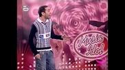 Music Idol 2: Пламен Петков