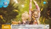 ФОТОГРАФИЯ С КАУЗА: Да дариш труда си за спасяването на болно дете