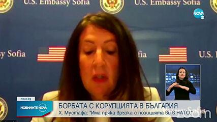 Херо Мустафа: Борбата с корупцията е важна за българското членство в НАТО