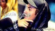 17. Justin Bieber - Trust (аудио) + Превод