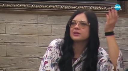 Весела Нейнски се държи като майка на Съквартирантите - Big Brother: Most Wanted 2018