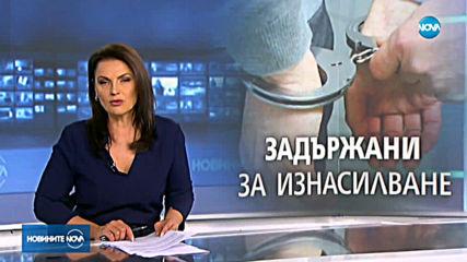 Разследват непълнолетни мигранти за изнасилване на момиче в София