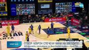 Спортни новини (08.03.2021 - обедна емисия)