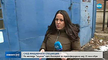 СЛЕД МАЩАБНАТА АКЦИЯ: Шестима са обвинени за финансиране на терористи