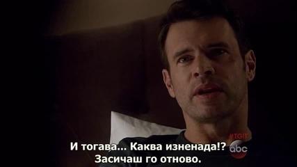 Скандал - Сезон 4, Епизод 21 / Scandal S04e21 (бг превод)