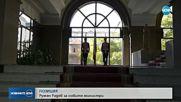 Президентът: Номинацията на Маринов за министър е парадоксална
