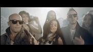 Alexis y Fido - Alocate ( Официално Видео )