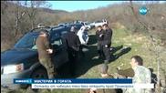 Откриха останки от човешко тяло край Приморско