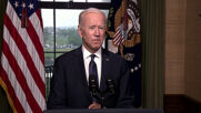 USA: Biden says US troops to leave Afghanistan by September 11