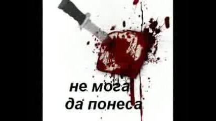 Mera - Nuxta