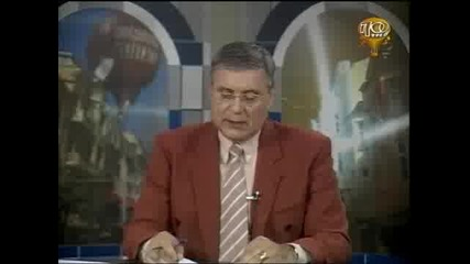 новинарска емисия 29 април