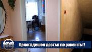 Къща за продажба в Бояна.mp4