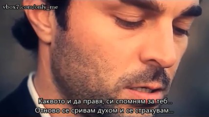 Просълзих се • Премиера 2017 Giorgos Tsakonas - Dakrysa