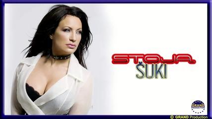 Stoja - Suki (2012)