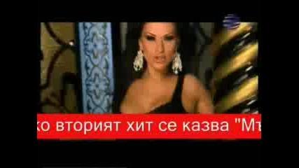 Преслава - Автобиография