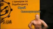 Фитнес упражнения и похудение - Диета и тренировка день 10. Вес Юрия - 91.5 кг! Минус 8.5.mp4