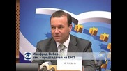 ЕНП даде висока оценка на управлението на ГЕРБ и премиера в оставка Бойко Борисов