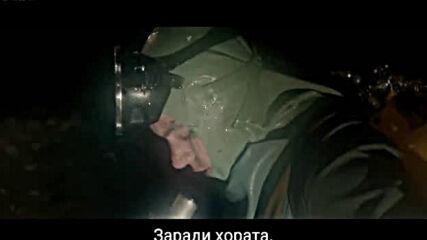 Чернобил ( 2021 )