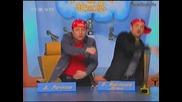 Смях - Вучков Пее Рап