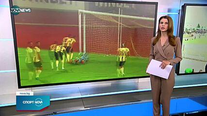 Спортни новини на NOVA NEWS (22.09.2021 – 14:00)