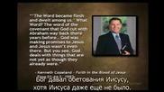05 (руски) Евангелието на преуспяването
