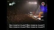 Iron Maiden - No More Lies (с превод)