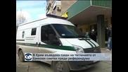 В Крим въведоха таван на тегленията от банкови сметки