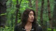 [бг субс] Strongest Chil Woo - епизод 12 - част 2/3