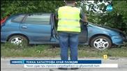 Един човек загина при катастрофа край Цалапица