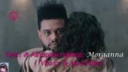 ♫ The Weeknd- Secrets ( Официално видео) превод & текст