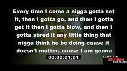 Eminem x Busta Rhymes - Кой е по-бърз?