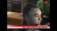 Леков: Ще съдя Ристосков