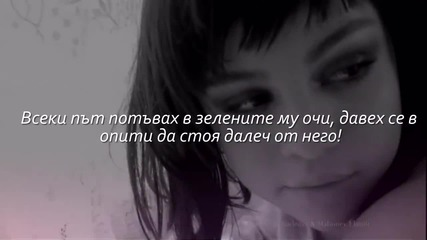 Can you feel my heart. - нова история