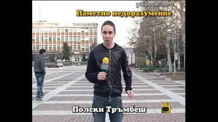 Господари на Ефира - Васил Левски - [1837 - 2007] Смях