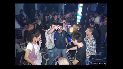 Vip club Plush