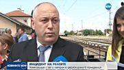 Композиция с газ и петрол дерайлира в Разградско