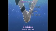 Naruto Shippuuden ending 7 (download link)