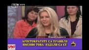 Аристократите са се яздели-Бнт смях в Господари на ефира 20.06.08 HQ