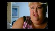Табу - Затлъстяване (2част)
