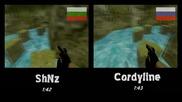 shnz срещу Cordyline @ bkz_junglebhop