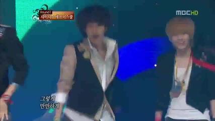 Shinee - Boys On Top