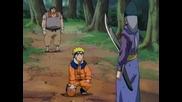 Naruto - Епизод 211 - Bg Sub