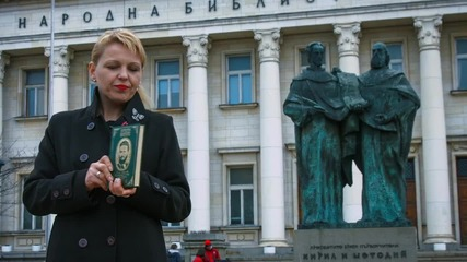 """Полски дипломати четат стихотворението """" Хаджи Димитър"""" на Христо Ботев"""