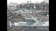 """Израелският противоракетен щит """"Железен купол"""" прихвана ракета, изстреляна от ивицата Газа"""