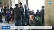 84 миньори от Бовов дол на подсъдимата скамейка, съдът не даде ход на делото