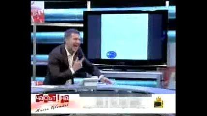/смях / Часът на Милен Цветков - Зрители на телефона